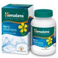 Tribulus Terrestris de 60 cápsulas vegetales de la marca Himalaya Herbal Healthcare