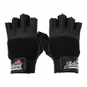 Lifting gloves platinum 530 Schiek - 1