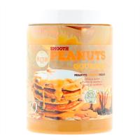 Crema de Cacahuetes envase de 900 g de MTX Nutrition (Cremas de Cacahuete)