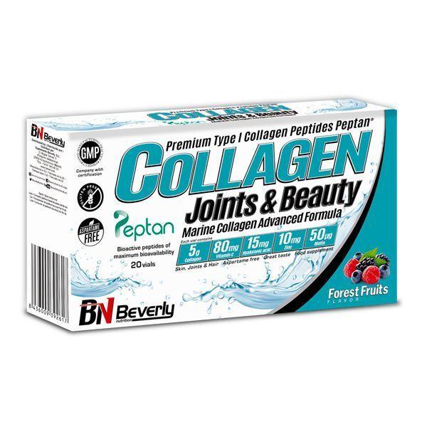 Colágeno Belleza y Articulaciones de 20 viales de la marca Beverly Nutrition