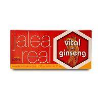 Jalea Real con Ginseng envase de 20 viales de la marca Sotya Health Supplements (Revitalizantes)
