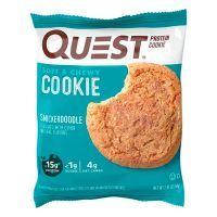 Protein Cookie - 59g