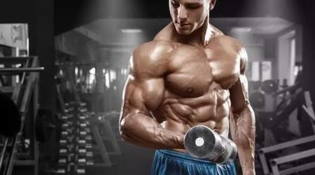 Cuál es el momento de empezar la definición muscular